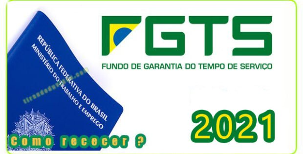 Consultar FGTS 2021